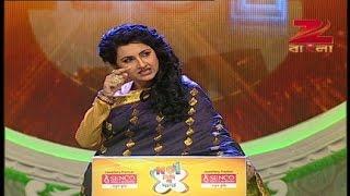 No.1 - Didi na Dada - Indian Bangla Story - Apr 10, 2016 - Zee Bangla TV Serial - Full Episode - 60