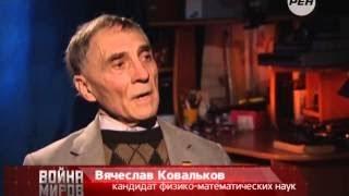 Война миров с Игорем Прокопенко. Заговор против России (HD 1080p)