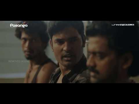 Moodar Koodam Deleted Scene 03