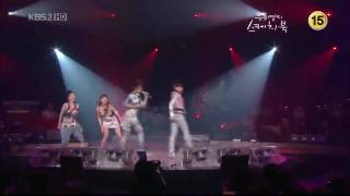 2ne1-Fire Live Perfomance(YHS).mp4
