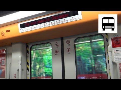CSR Zhuzhou B1 EMU (3 car) -  Gangding to Shipaiqiao (Guangzhou Metro Line 3) 广州地铁3号线
