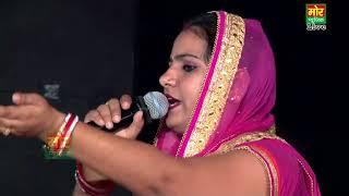माँ बाप का कर्जा तै ना कदे चुकाया जा || Maa Baap Ka Karja Te || Deepa Chaudhary