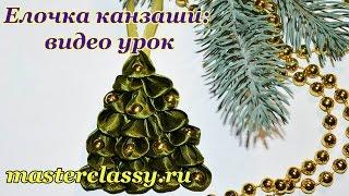 Kanzashi New Year tree tutorial. Елочка канзаши: видео урок