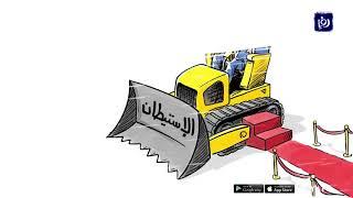 كاريكاتير.. فوز نتنياهو - (6/3/2020)