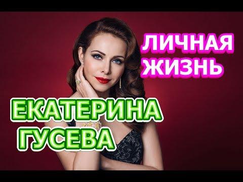 Екатерина Гусева - биография, личная жизнь, муж, дети. Актриса сериала Разбитое зеркало (2020)