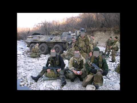 45-й полк ВДВ