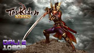 TOUKIDEN Kiwami PC Gameplay FullHD 1080p