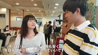 HUFS Introduction by Peer Tutoring Group / 韓国外国語大学 チュータープログラムによる紹介動画 (日本語2)