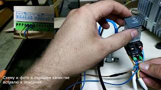 Автоматизація повітря для лазерного верстата #Air Assist