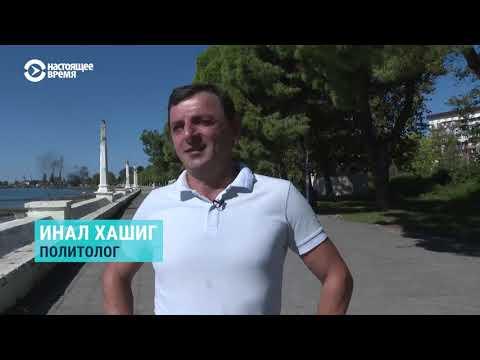 В Абхазии умирают брошенные города
