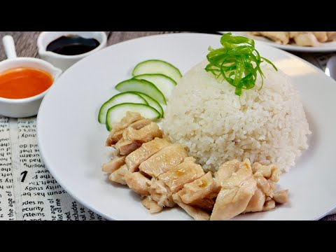 Your Family will LOVE THIS! Rice Cooker Chicken Rice - Hainanese / Singapore Recipe 电饭锅海南鸡饭
