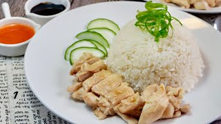 Your Family will LOVE THIS Rice Cooker Chicken Rice Hainanese Singapore Recipe 电饭锅海南鸡饭