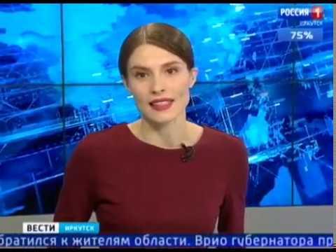 Выпуск «Вести Иркутск» 26.03.2020 (17:00)