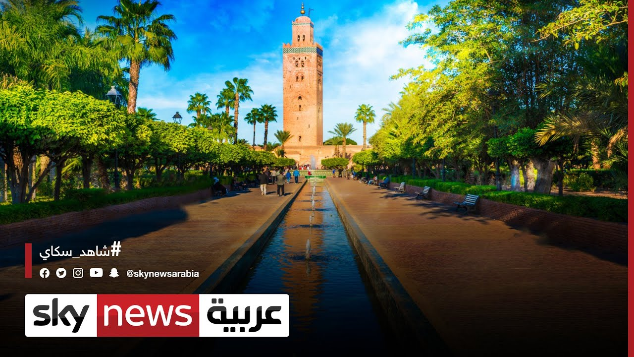المغرب..أهداف طموحة وتحديات اقتصادية كبيرة | #الاقتصاد  - نشر قبل 19 ساعة