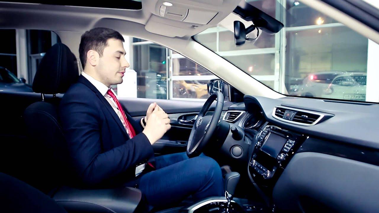Сервис Nissan в Ростове-на-Дону.Орбита - YouTube