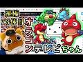 【モンスト実況】ニコニコ運極!オラゴンテレビちゃん!【運極73体目】