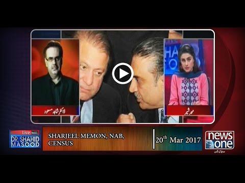 Live with Dr.Shahid Masood | Sharjeel Memon, NAB, Census | 20-March-2017