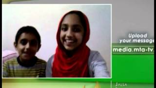 Urdu - MTA Video Message from UK- Jalsa Salana 2012 Germany - Islam Muslim Ahmadiyyat MTA