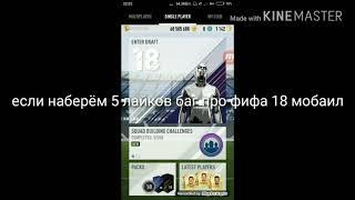 ВЗЛОМ игры The Sims Mobile на сим-монеты и симолеоны