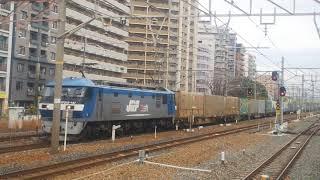 2019.12.7貨物列車1055レEF210-147号機(岡)牽引