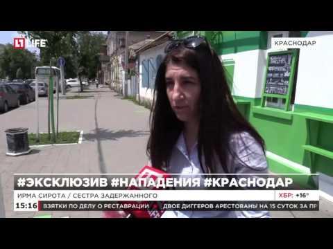 Секс знакомства №1 (г. Краснодар) – сайт бесплатных