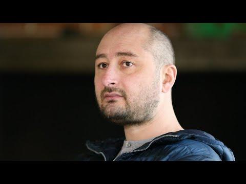 Qui est Arkadi Babchenko, le journaliste russe faussement assassiné en Ukraine ?