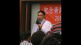 Repeat youtube video 潘念宗醫師的拍手排毒法(by 賴永沛)
