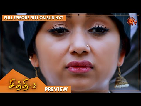 Chithi 2 - Preview | Full Ep FREE on SUN NXT | 15 Sep 2021 | Sun TV | Tamil Serial
