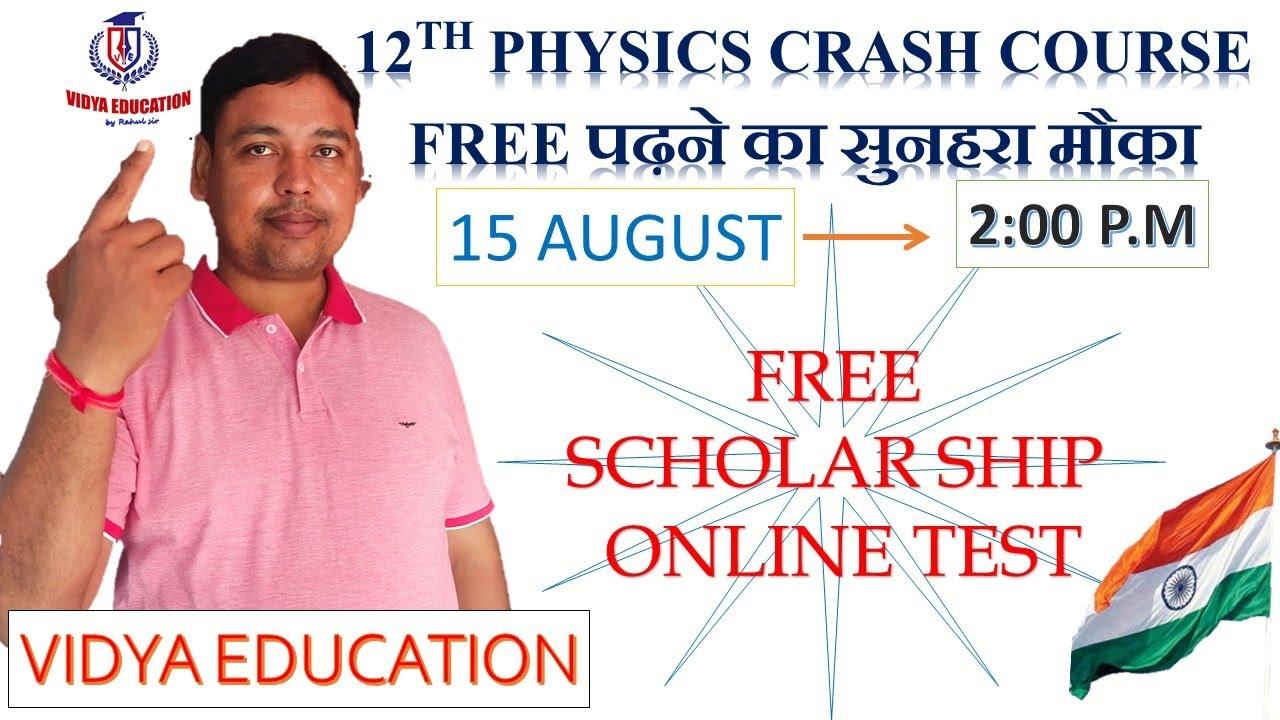 12th Physics Crash Course Scholarship Test ,Admission date ,batch start