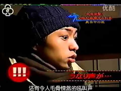 嵐 櫻井翔が人格が変わるお面を調査 人格が変わったおじいさん登場