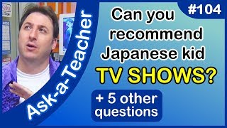Can you recommend Japanese kid TV SHOWS? - Ask a Teacher #104