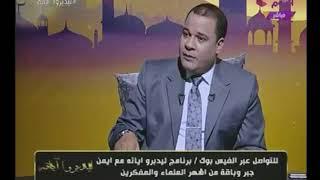 ليدبروا اياته مع أيمن جبر|الشيخ