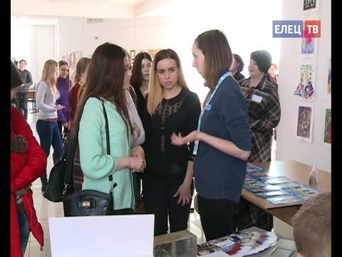 На ярмарке вакансий в ЕГУ выпускникам были представлены предложения от...