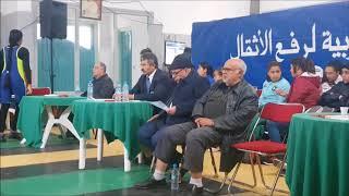 نهائيات بطولة المغرب 2017 شابات في رياضة رفع الأثقال