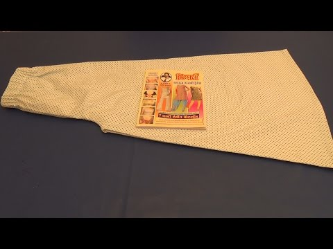 Easy Palazzo Cutting and Stitching Hindi thumbnail