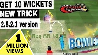 WCC2 2018 get 10 wickets in Quick play in 2.7.8 new version