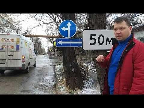 г  Севастополь ул  Ковпака   организация одностороннего движения