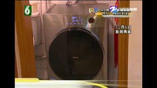 【1818黄金眼】松下洗衣机无法脱水 观众也遇到脱水机器不会停