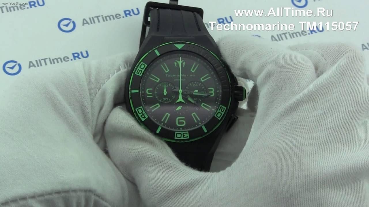 Часы TechnoMarine TM115057 Часы Orient AF03004B
