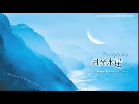 [Fulll Album HD] Bandari - Moonlight Bay (2014)