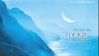 [Fulll Album HD] Bandari - Moonlight Bay (2014)