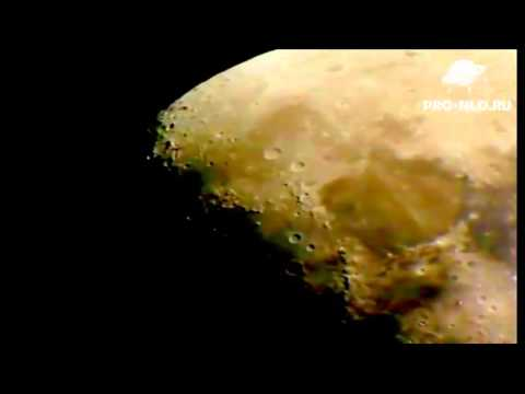 Съемка корабля НЛО на Луне \ UFO on Moon 2015