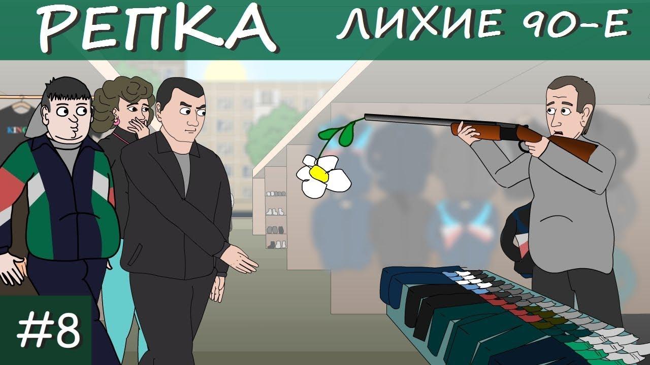 криминальная россия купил Mark II - YouTube