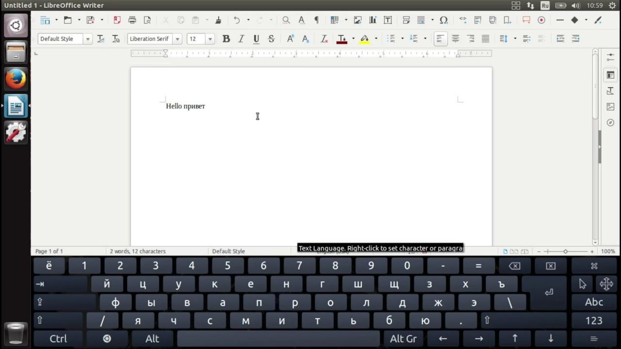 Screen Keyboard on Ubuntu 16 04 Xenial Xerus