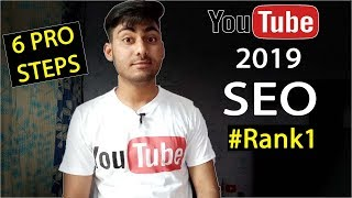 How to Rank Youtube Videos Fast in 2019 | Youtube SEO Tips