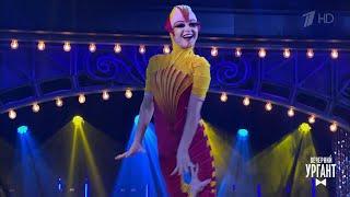 Вечерний Ургант. Cirque du Soleil - «Фрагмент шоу OVO».(27.04.2018)