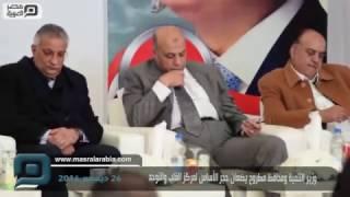 بالفيديو| زكي بدر: مركز «التوحد والقلب» مشروع علاجي وسياحي