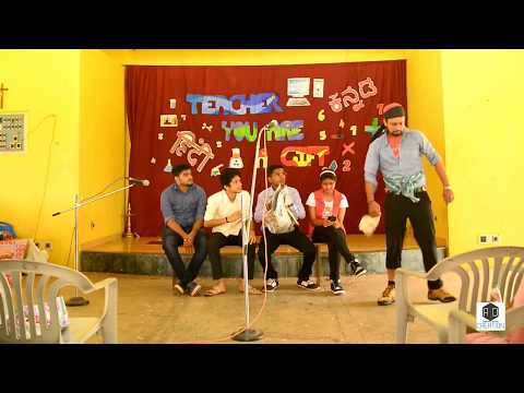 Konkani Comedy Skit By ICYM Youth