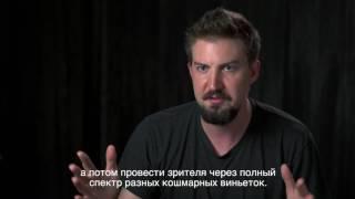 Ведьма из Блэр: Интервью режиссера Адама Вингарда