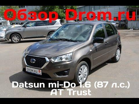 Datsun mi-Do 2016 1.6 (87 л.с.) AT Trust - видеообзор
